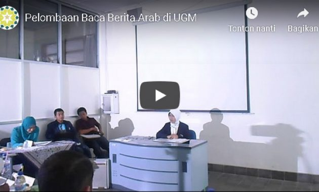Lomba baca berita UGM