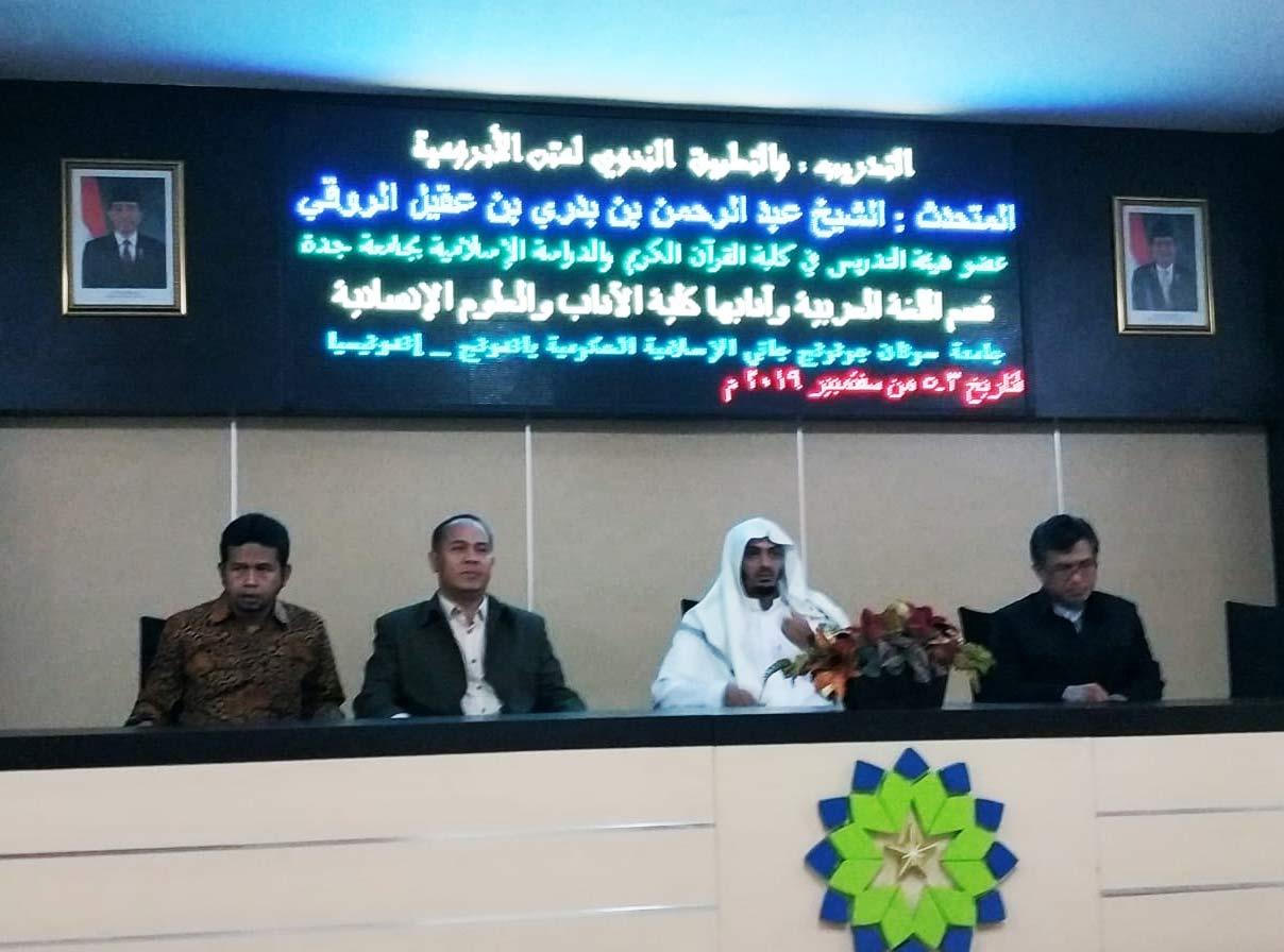 pelatihan nahwu berbasis kitab Al-Ajurumiyyah BSA UIN Bandung