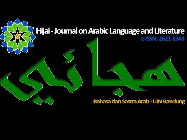 Jurnal Hijai Bahasa dan Sastra Arab UIN Bandung